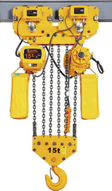 China Yellow Color Motorised Chain Hoist 2T 3T 5T Lifting Usage Pendant Control supplier