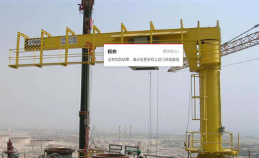 China Floor Pillar Mounted Slewing Jib Crane 3T 5T 360 Degree Rotating Customized Span factory