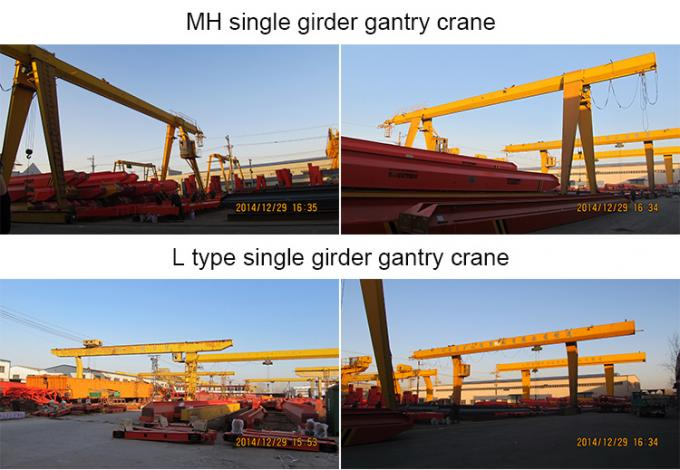 35Ton Chinese Import Sites Container Gantry Crane